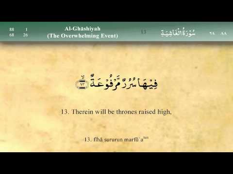 088   Surah Al Ghashiya by Mishary Al Afasy (iRecite)