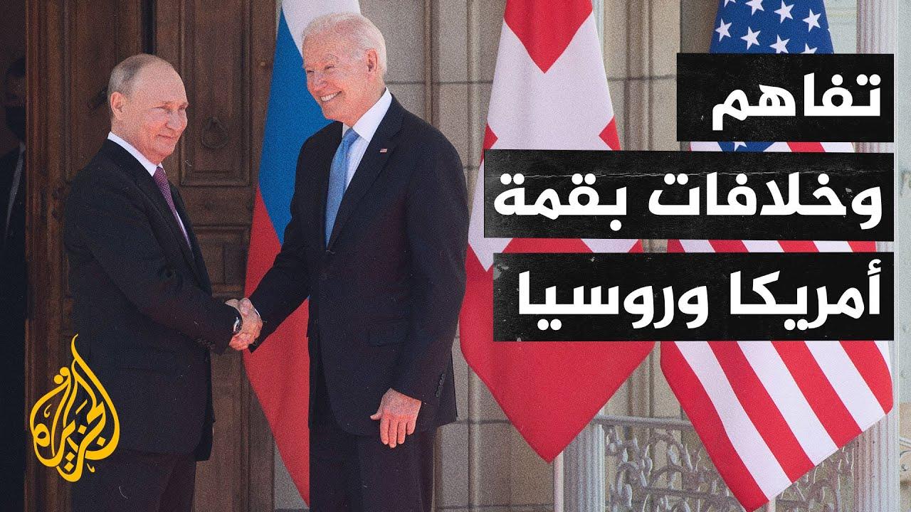 الولايات المتحدة وروسيا يتفقان على عودة السفراء  - نشر قبل 5 ساعة