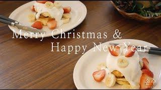 [크리스마스부터 새해 첫날까지] 크리스마스 홈파티, 수…