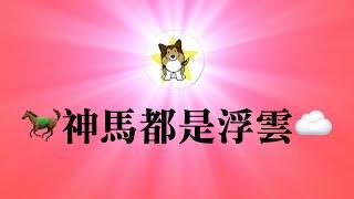 孙大午,中国知名民营企业家全家被抓,企业被政府接管|马云,马已经服|经商环境急剧恶化,中国经济还指望民营经济来救吗?