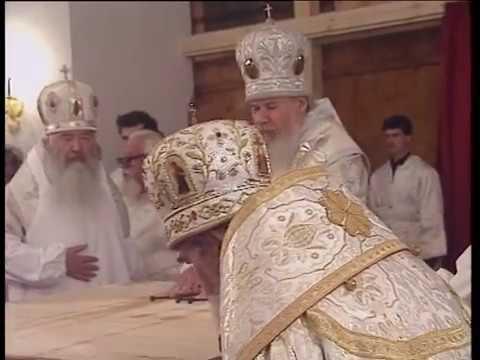 1996г. Освящение Преображенского храма.