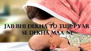 Apne Maa Baap Ka Tu Dil Na Dukha Dil Na Dukha | Whatsapp Status