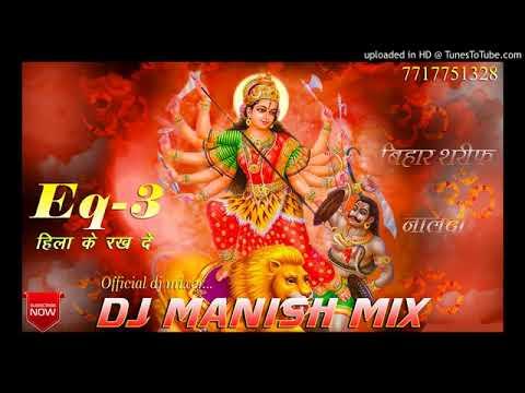 Navratri Song   Ye Maiya Sherawali   Dance Mix by  Dj Manish Mix