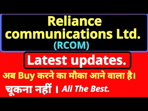 Reliance Communications Ltd Latest Updates. Good Chance Is About To Come,So Be Ready To Buy/average