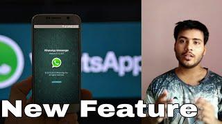 whatsapp greatest feature - forwarded message, इन फ़ोन में नही चलेगा आब whatsapp.
