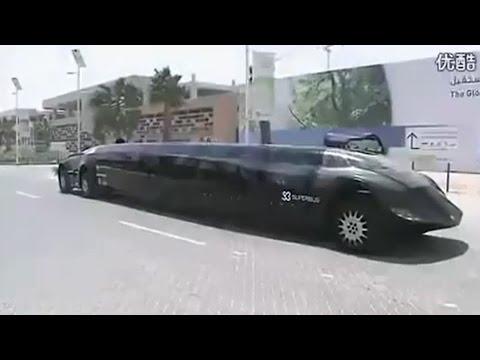 Xe bus ở Dubai nó khiêm tốn thế này thôi các bác ạ
