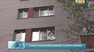 Жители Волгограда ищут управу на управляющую компанию, оставившую их без горячей воды и тепла
