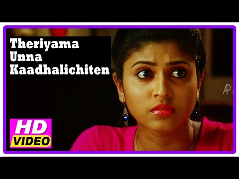 Theriyama Unna Kadhalichitten Movie | Scenes | Rajya Lakshmi Convinces Pawan To Marry Resna