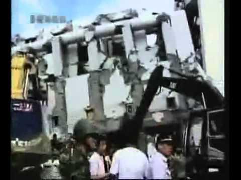 Taiwan 921earthquake
