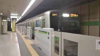 都営10ー300形10ー410F大島駅発車