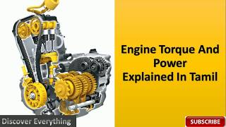 Engine Torque And Power Explained In Tamil