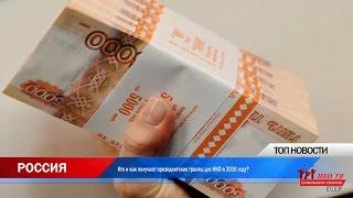 Новости на НКО ТВ / 18.12.2016