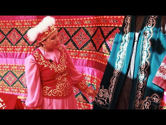 Туристический рецепт. Казахи .24.11.18