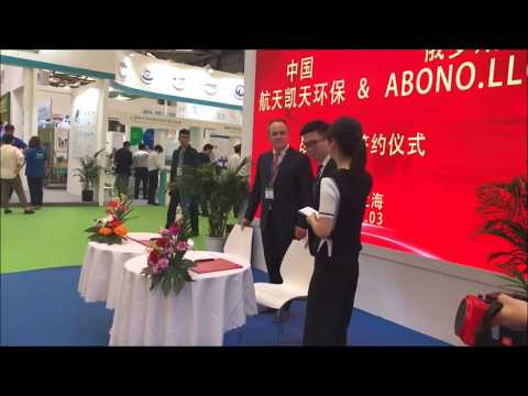 ABONO, LLC and China Aerospace Science & Industry (MoU - cooperation in waste management in China)