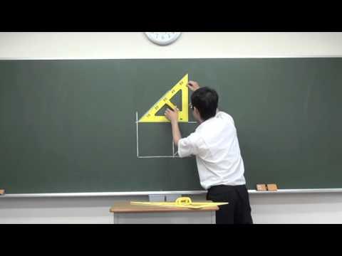 小学校4年 算数 直方体の ... : 小学5年生算数体積 : 算数
