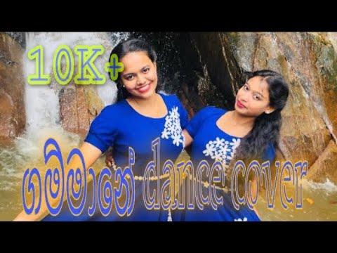 Gammane Pura(ගම්මානේ පුරා)| #Shashika Madushani| #ලොක්කි Tel