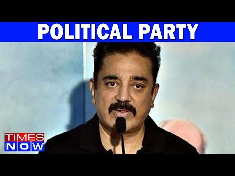 Kamal Haasan All Set To Launch His Political Party