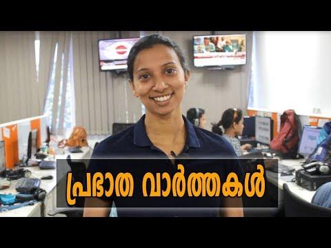 Morning News RoundUp | Oneindia Malayalam
