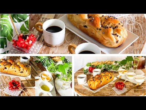 brunch-healthy//-recette-de-brioche-فطور-الصباح