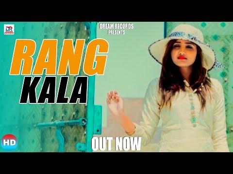 Rang Kala | Mithu Dhukia, Pooja Punjaban | Latest Haryanvi Songs Haryanvi 2019 | Sunil Sikander