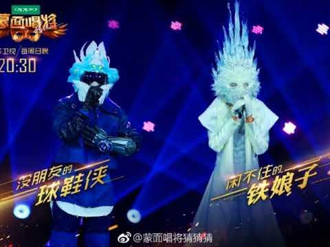 The king of masked singer china 2017 -  屋顶 Wu Ding Mái nhà - 蒙面唱将猜猜猜2