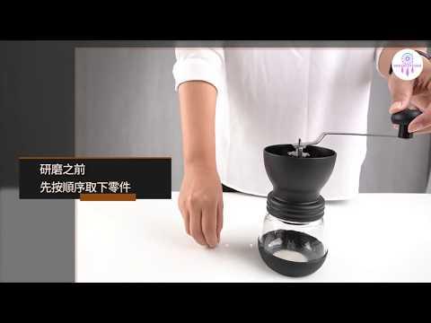 現貨 贈密封罐!手搖咖啡研磨機 磨豆機 咖啡豆咖啡粉副食品研磨罐陶瓷手沖咖啡器具用具用品可水洗【HNK941】