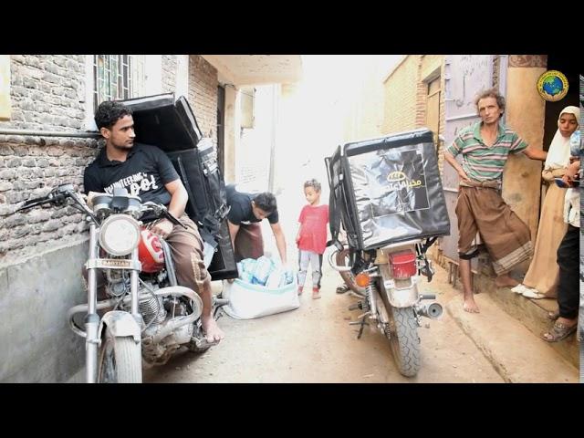 SAVE YEMEN - Bakeri Zabid & Sana'a