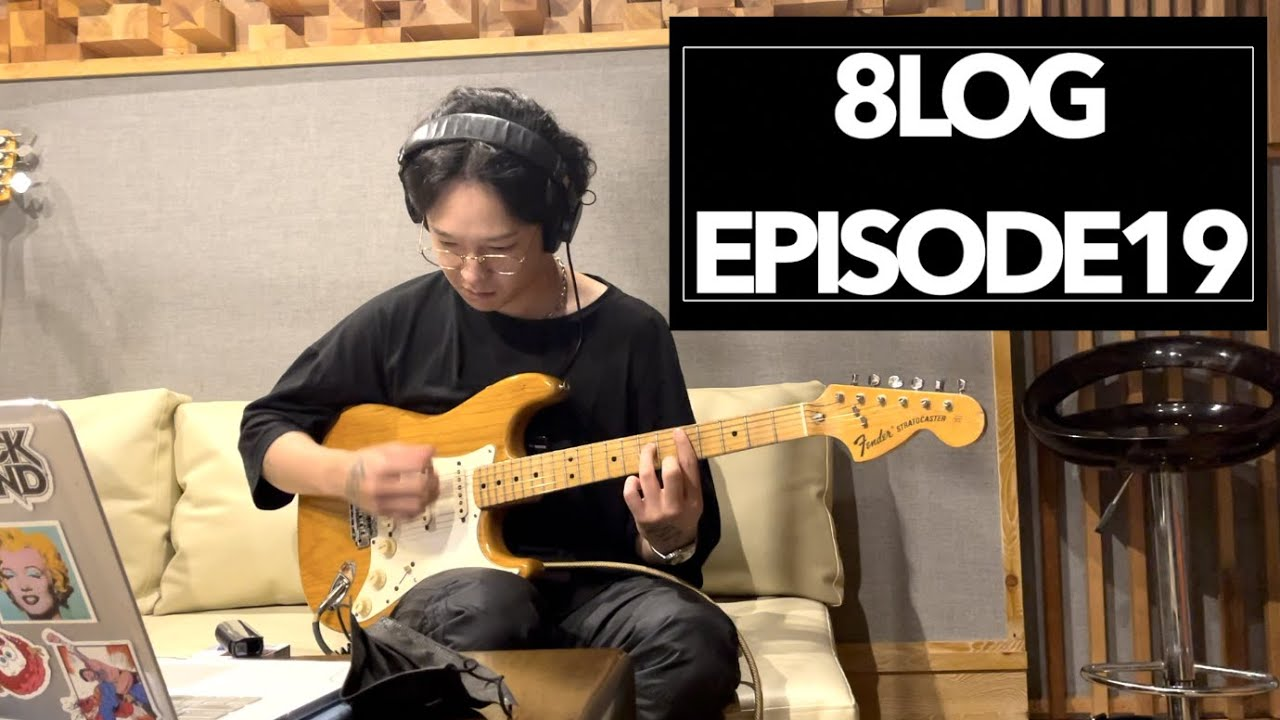 8LOG Episode 19 - South Club is working on a new album