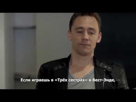 RADA A Word With Tom Hiddleston.