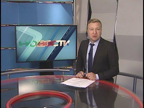 Новости Ненецкого округа от 19.10.2017