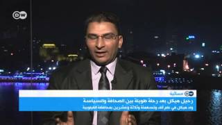 """""""علاقة هيكل بعبد الناصر تحولت إلى عبء على رؤساء مصر"""""""