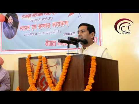 Speech of RJP Nepal Leader & Lawmaker Dinesh Shah