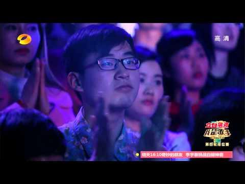 黄丽玲《忘不了》-《我是歌手 3》第十期单曲纯享 I Am A Singer 3 EP10 Song: A-Lin Performance【湖南卫视官方版】