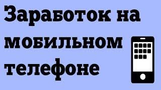 1millioner -КАК ПРЕВРАТИТЬ 100 РУБ В 500 000 РУБ!!! ПРОЕКТ МИЛЛИОНЕР!