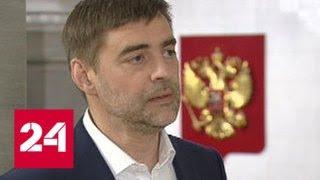 сергей Железняк: английским властям требуется продолжать антироссийскую риторику на фоне сообщений