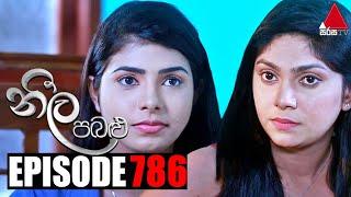Neela Pabalu - Episode 786 | 08th July 2021 | Sirasa TV Thumbnail