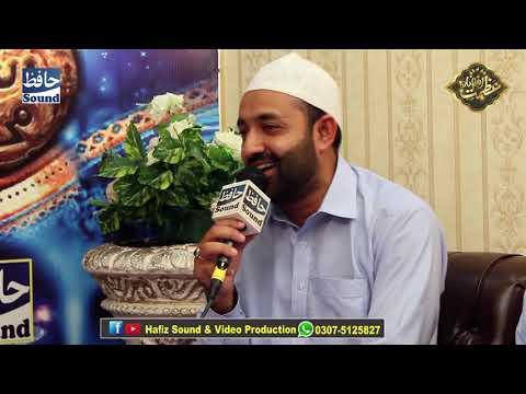 Tan Man Wara Jis Nay Daikha Naat By Ahsan Ul Haq Chishti