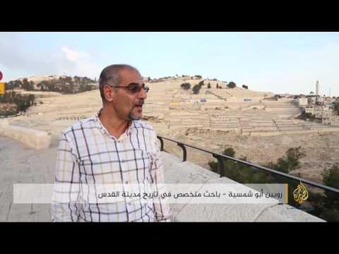 آثار كنعانية باقية في القدس  - نشر قبل 2 ساعة