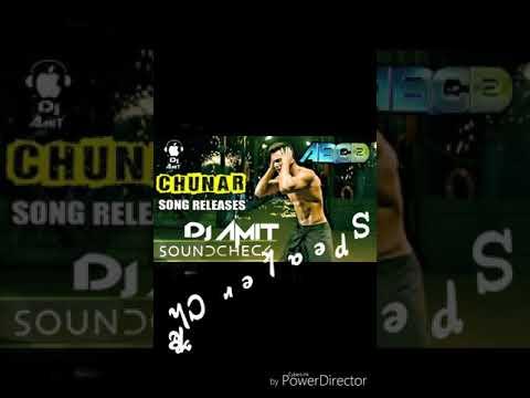 Sound cheak full vibration mixx Dj Amit suspence.