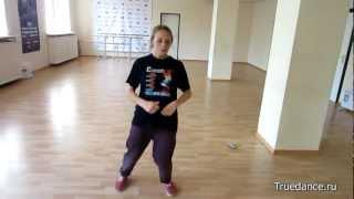 Хип Хоп (Hip Hop) - Урок 3(Видео уроки Хип Хоп для начинающих. Обучение проводит опытный учитель Даша Поспехова. Обучение Хип Хоп..., 2012-09-05T21:24:23.000Z)