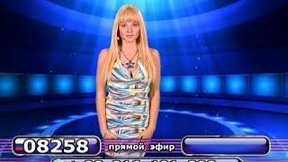 Лилия Ветлицкая - 'Телевизор' (28.08.15)