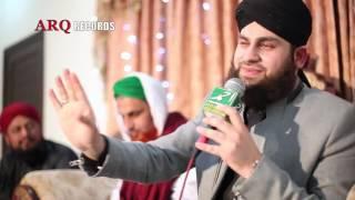 Naat Sharif : Dar e Nabi - Hafiz Ahmed Raza Qadri Best New Naats [2016]