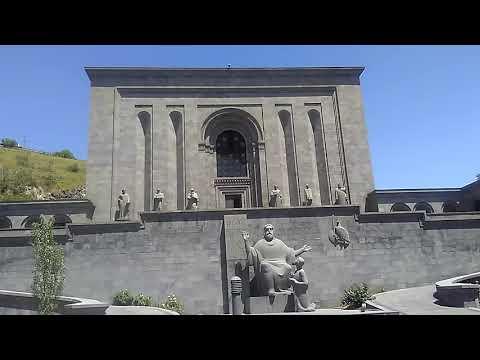 Дух древности музея Матенадаран, май 2019 | вид с улицы Маштоца, туризм в Армении