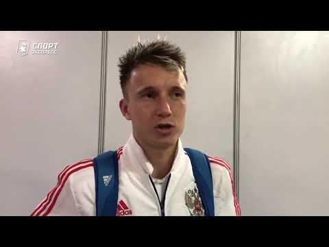 Александр Головин: «Выиграть Евро? После ЧМ все возможно»