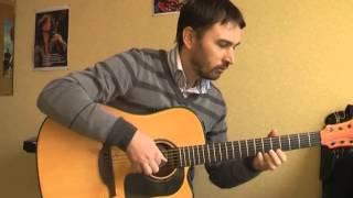 """""""Ветер"""" - ДДТ   соло кавер на гитаре В.Трощинков   уроки гитары Киев и Скайп"""
