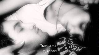 Rajkonna by Hadi (with lyrics)