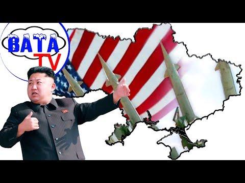 Как Россия Украину разоблачила
