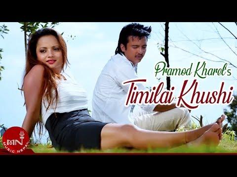 New Nepali Adhunik Geet 2016/2072 || Timilai Khusi || Pramod Kharel | Ambika Music
