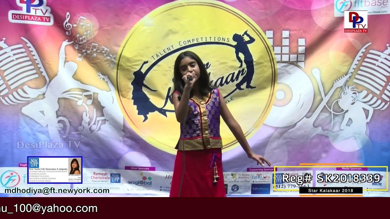 Participant Reg# SK2018-339 Performance - 1st Round - US Star Kalakaar 2018 || DesiplazaTV