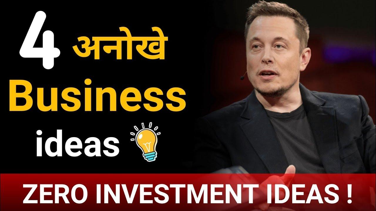 Top 4 Unique Business Ideas   Startup Business Ideas 2021